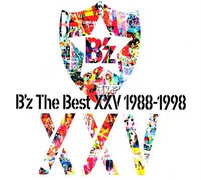 B'z The Best XXV 1988-1998(初回限定盤) CD+DVD