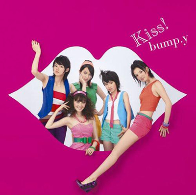 bump-y「Kiss!」Type B