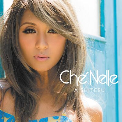 Che'Nelle「アイシテル」(初回生産限定デラックス盤)(CD+DVD)
