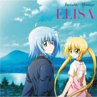 ELISA「Invisible Message」通常盤