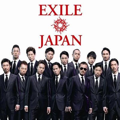 EXILE「JAPAN」