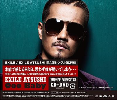Ooo Baby (DVD付)