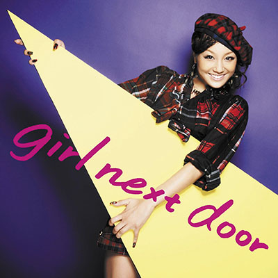GIRL NEXT DOOR「ROCK YOUR BODY」MUSIC VIDEO盤