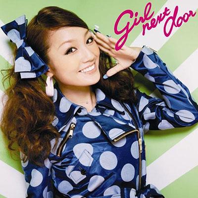 GIRL NEXT DOOR「ブギウギナイト」Type A