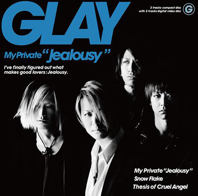 "GLAY「My Private ""Jealousy""」"