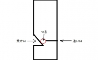 DSCN4955a.jpg