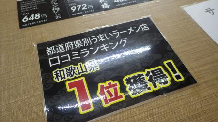 IMGP3568_convert_20160410194116.jpg