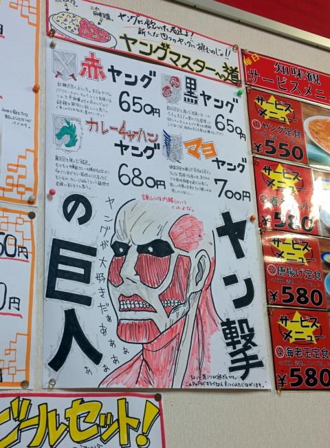 福岡 知味観 ヤング定食 西新
