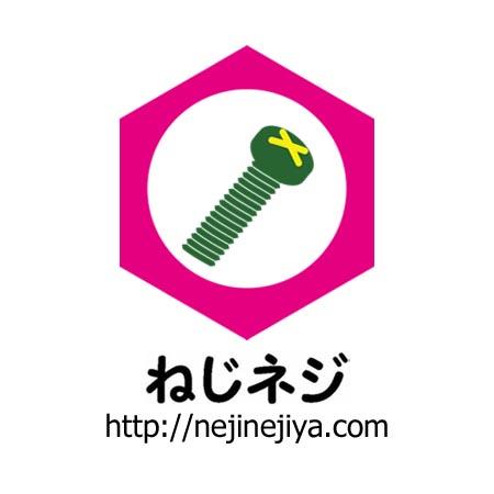 2016_ねじネジ屋_06