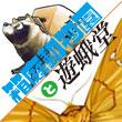 2016_箱庭動物園と遊蛾堂_logo