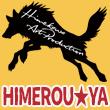 2016_HIMEROU★YA_logo