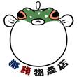 2016_瀞鮪物産店_logo