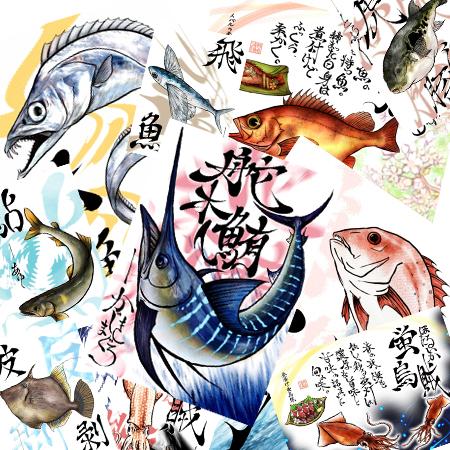 2016_瀞鮪物産店_01