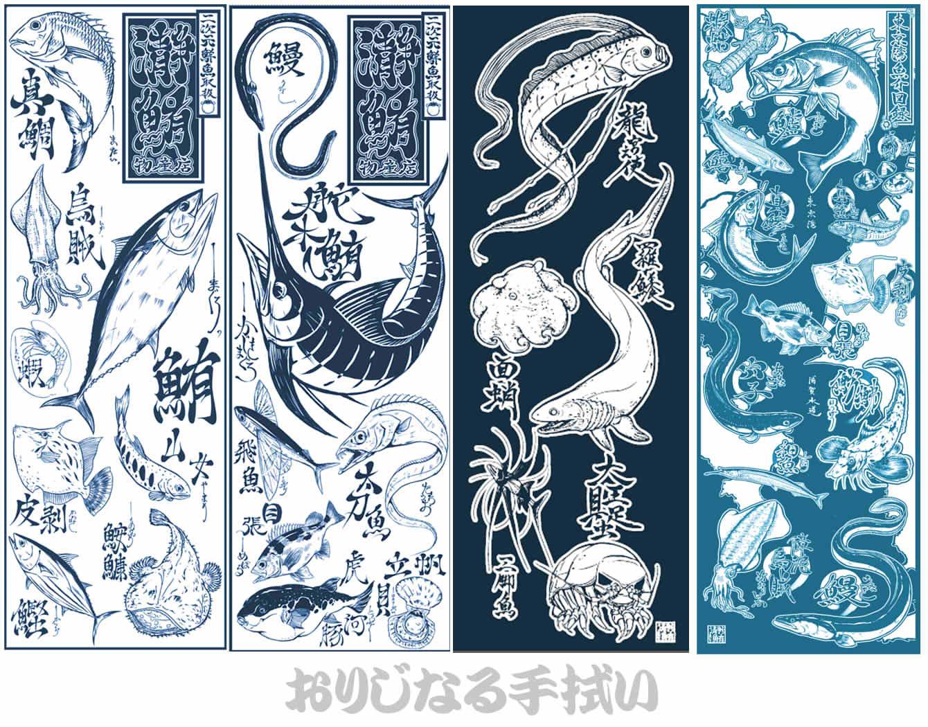 2016_瀞鮪物産店_02