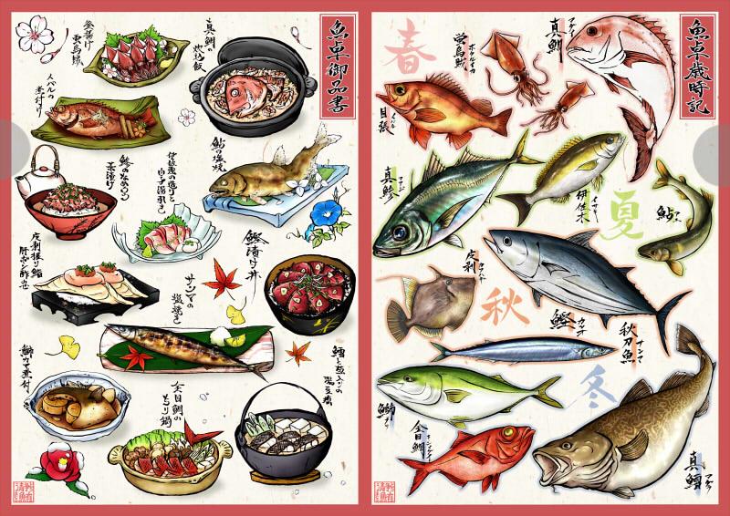2016_瀞鮪物産店_03