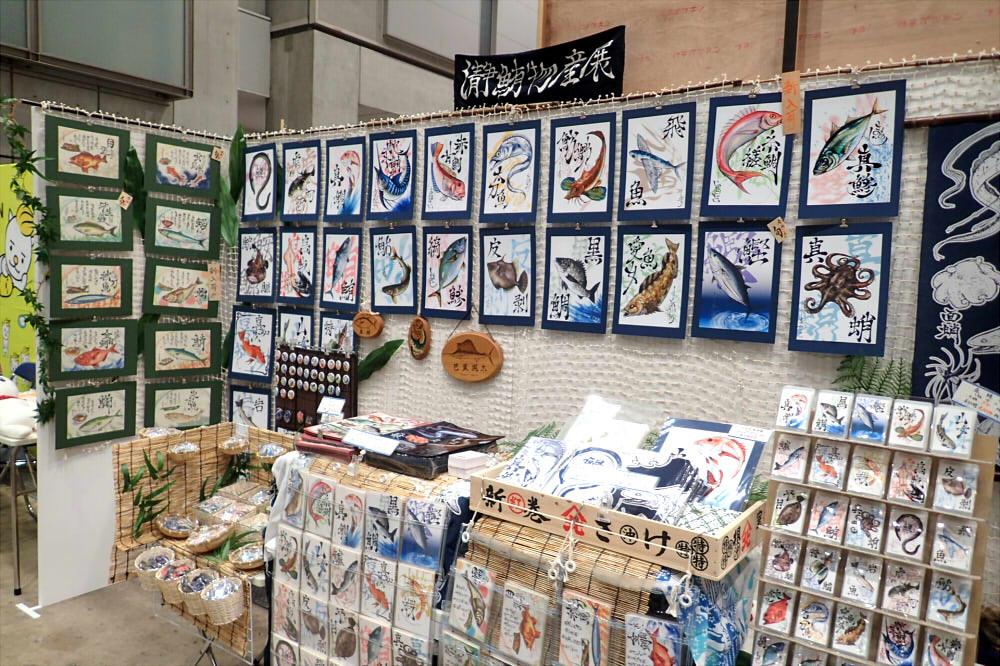 2016_瀞鮪物産店_07