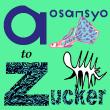 2016_aosansyo×ZUCKER_logo