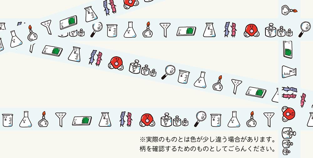 2016_ビーカーくんとそのなかまたち_03