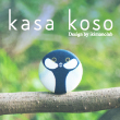 2016_kasa koso_logo