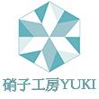 2016_硝子工房YUKI_logo