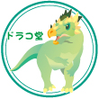 2016_ドラコ堂_logo