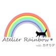 2016_Atelier Rainbow*/カオりデ_logo
