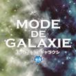2016_MODE DE GALAXIEモード・ドゥ・ギャラクシ_logo