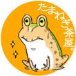 2016_たまねぎ茶屋。_logo