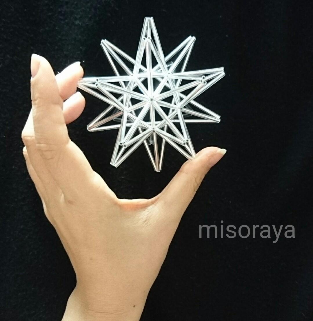 2016_海宙屋-misoraya-_03