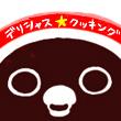 2016_2016_デリシャス☆クッキング_logo