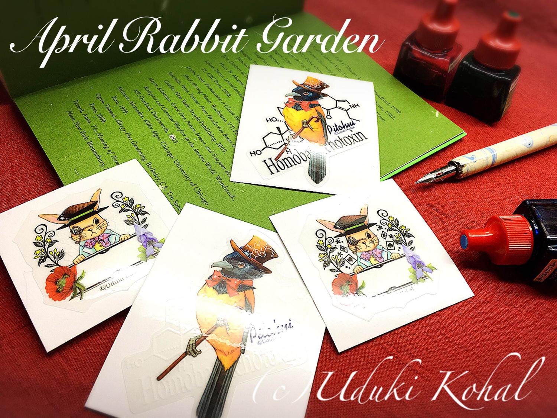 2016_四月ウサギの庭_02