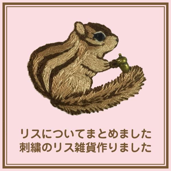 2016_MIDI・KARA_02