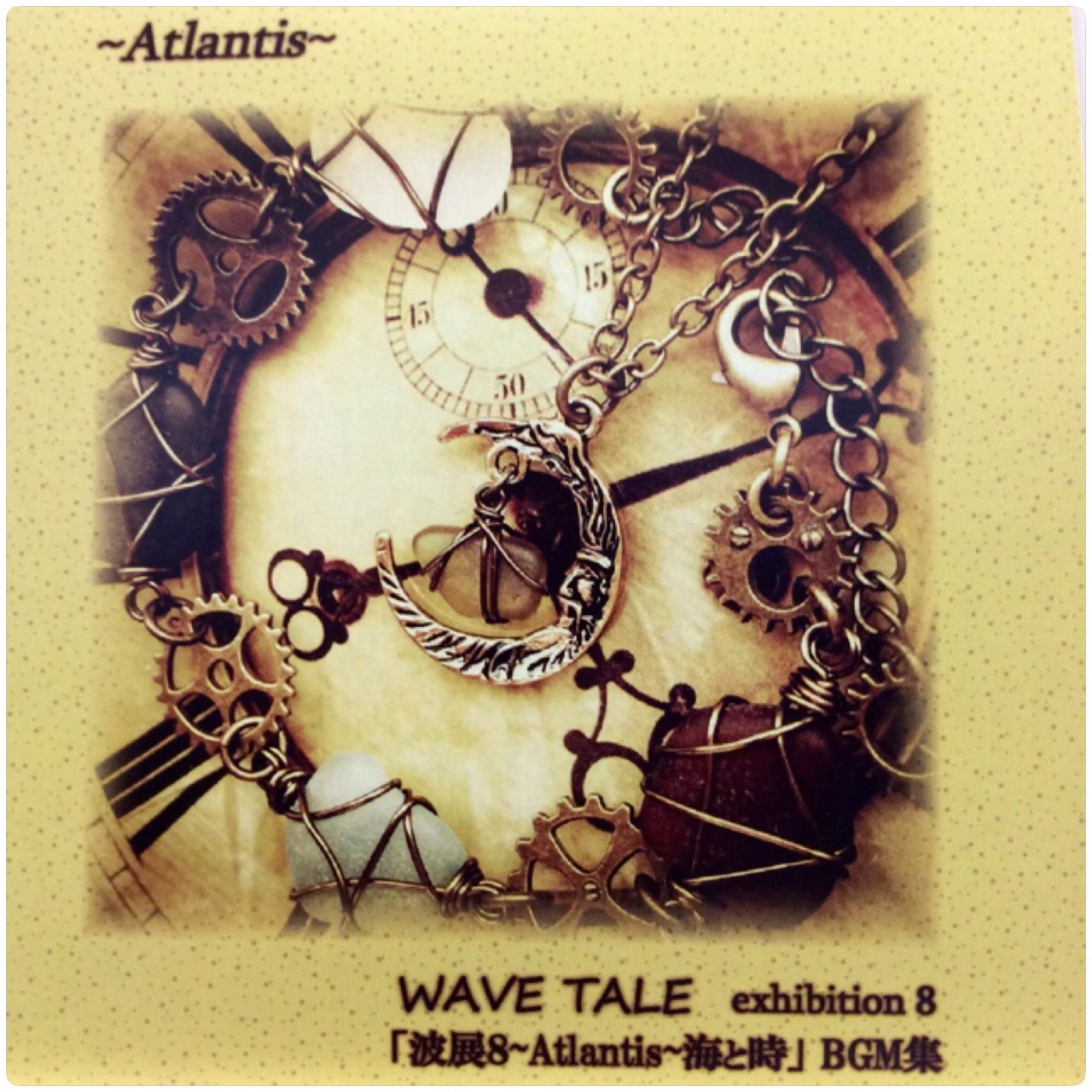 2016_WAVE TALE~Atlantis~_08