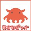 2016_まさわざっか_logo
