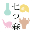 2016_七つ森_logo