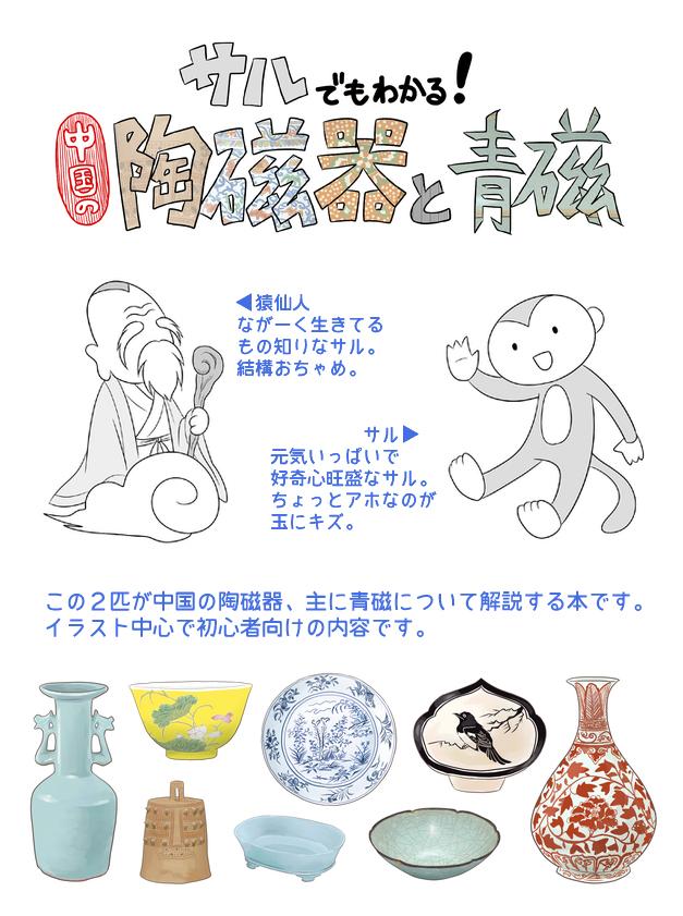 2016_七つ森_01