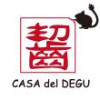 2016_CASA del DEGU_logo
