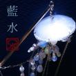 2016_藍水_logo