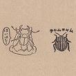 2016_ほいはんことチャムチャム_logo