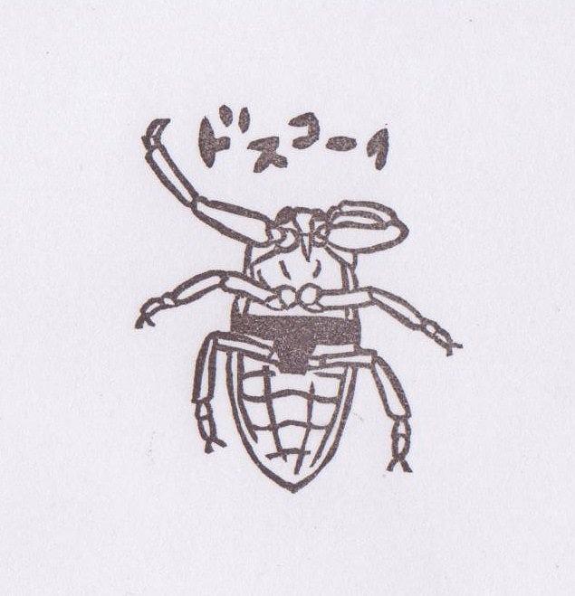 2016_ほいはんことチャムチャム_04