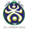 2016_富士山環境展実行委員会_logo