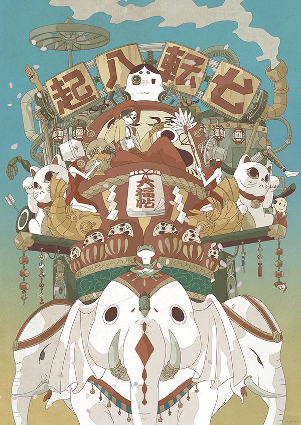 2016_蓼虫忘辛会_05