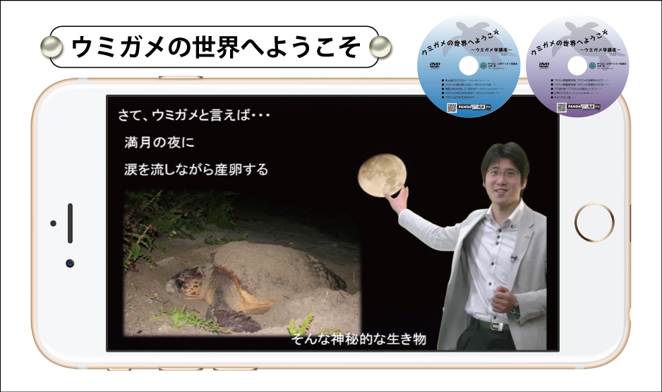 2016_PANDASTUDIO渋谷_02