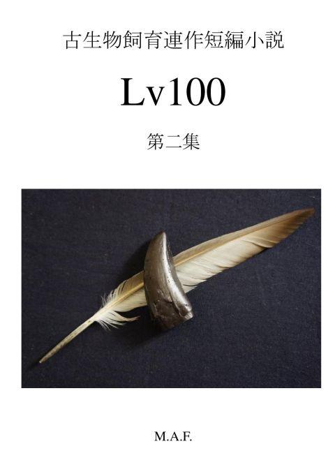 2016_始祖鳥堂書店_03