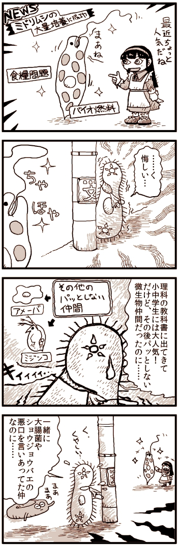 2016_新谷明弘_04