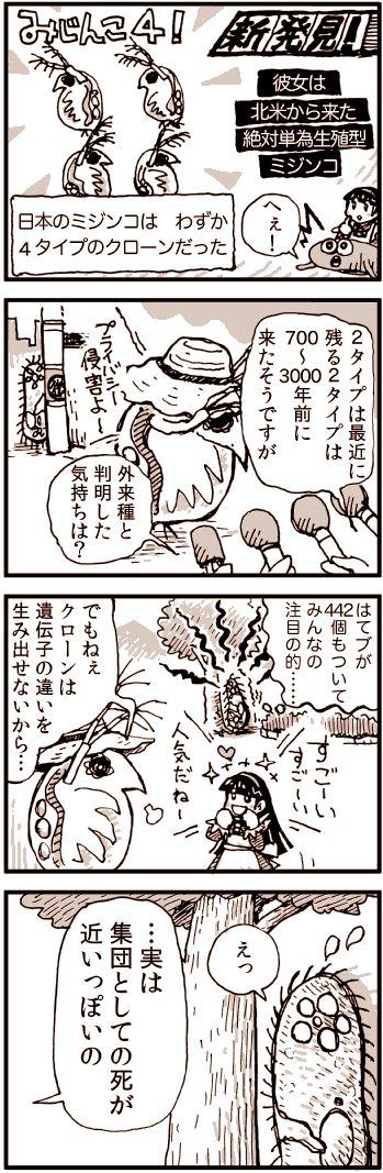 2016_新谷明弘_05