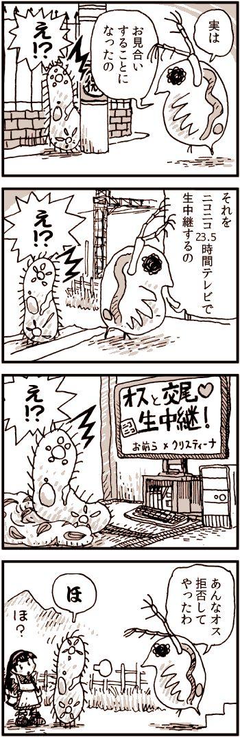 2016_新谷明弘_06