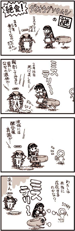 2016_新谷明弘_08
