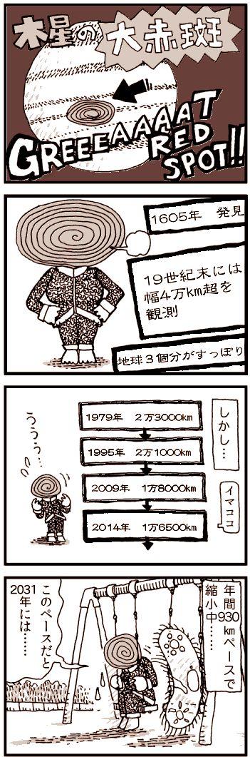 2016_新谷明弘_09