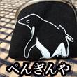 2016_ぺんぎんや_logo